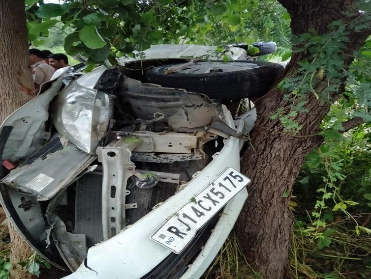 तेज रफ्तार अज्ञात वाहन ने कार कोमारी टक्कर, आउट ऑफ कंट्रोल होकर पेड़ में जा घुसी, मशक्कत कर तीनों घायलों को निकालकर पहुंचाया हॉस्पिटल|सीकर,Sikar - Dainik Bhaskar