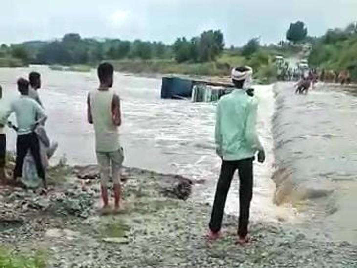 कुवारिया नदी 3 दिन से उफान पर, डंपर बहा तो ग्रामीणों ने चालक को रेस्क्यू कर सुरक्षित निकाला बाहर; इलाज के दौरान घबराया चालक भागा उदयपुर,Udaipur - Dainik Bhaskar