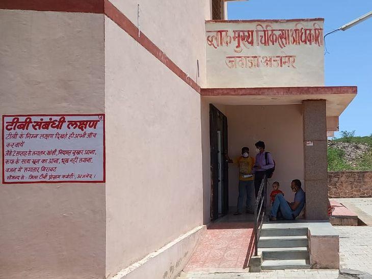 महिला डॉक्टर ने कहा- गाली गलौच कर अभद्रता की, साथी डॉक्टर ने भी दी शिकायत; FIR दर्ज कर जांच में जुटी पुलिस|अजमेर,Ajmer - Dainik Bhaskar