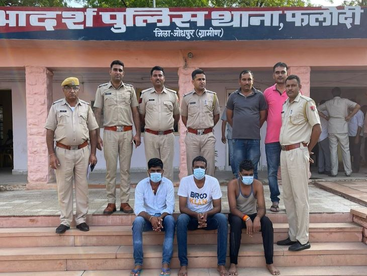 जेल प्रहरियों की आंखों में मिर्ची फैक कर भागे कैदीयों में से अब तक 14 गिरफ्तार, पुलिस को देख छत से कूदा पीछा कर पकड़ा|जोधपुर,Jodhpur - Dainik Bhaskar