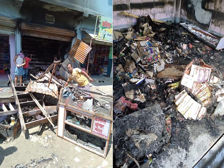 आग लगने के कारण नगद के साथ लाखों की सम्पति जलकर राख हो गई। - Dainik Bhaskar