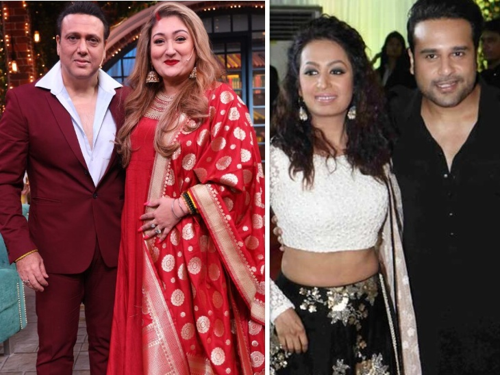 गोविंदा- सुनीता और पति कृष्णा अभिषेक के झगड़े पर आया कश्मीरा शाह का रिएक्शन, बोलीं- वो लोग पिछले 5 साल से मेरे लिए मायने नहीं रखते|बॉलीवुड,Bollywood - Dainik Bhaskar