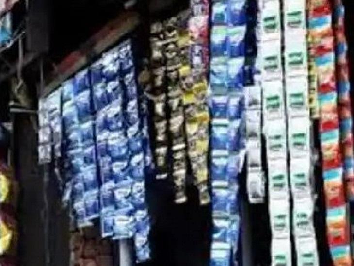 जिन दुकानों पर बिस्किट-चॉकलेट बिकते हैं, वहां तंबाकू नहीं बिकेगी, नगर निगम से परमीशन लेकर ही बेच पाएंगे तंबाकू|पटना,Patna - Dainik Bhaskar