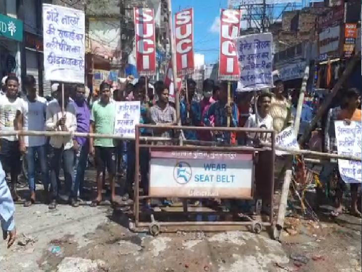 जलजमाव व गंदगी से परेशान लोग सड़क पर उतरे, बास-बल्ले लेकर जमकर किया बवाल|मुजफ्फरपुर,Muzaffarpur - Dainik Bhaskar