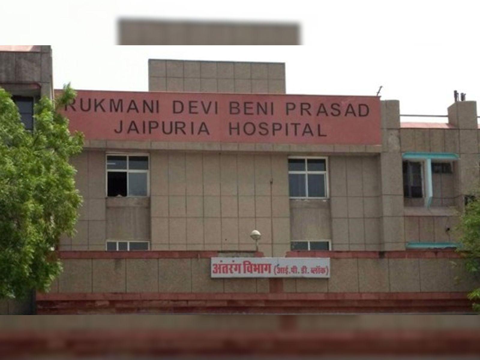 जयपुरिया अस्पताल में पार्किंग अगले महीने से होगा शुरू|जयपुर,Jaipur - Dainik Bhaskar