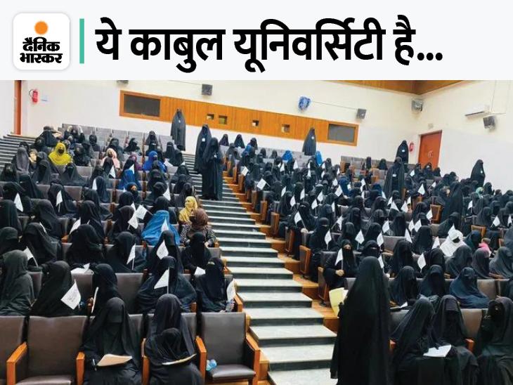 इस कार्यक्रम में यूनिवर्सिटी की 300 छात्राएं शामिल हुईं।