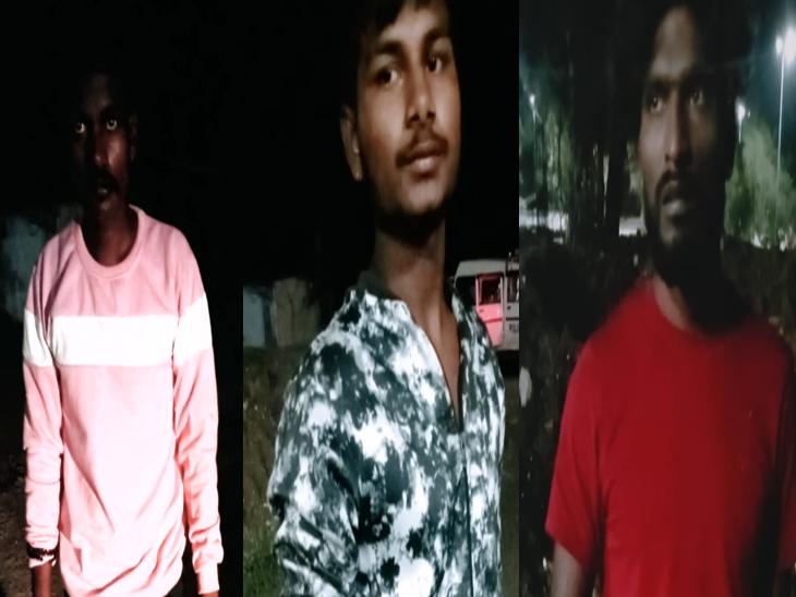 आरोपी जीतू ,राहुल ,करण - Dainik Bhaskar