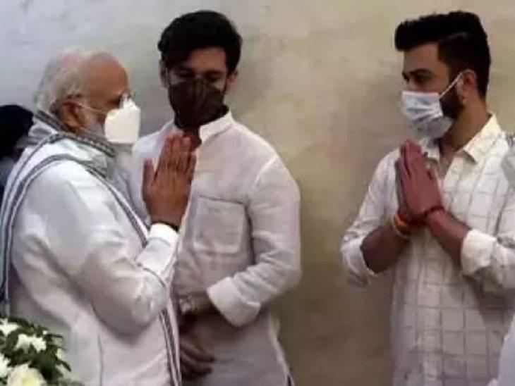 मोदी ने लिखा- मुझे अपना मित्र खोने का गम है; चिराग ने जवाब दिया- आपका पत्र मुझे शक्ति देता है|बिहार,Bihar - Dainik Bhaskar
