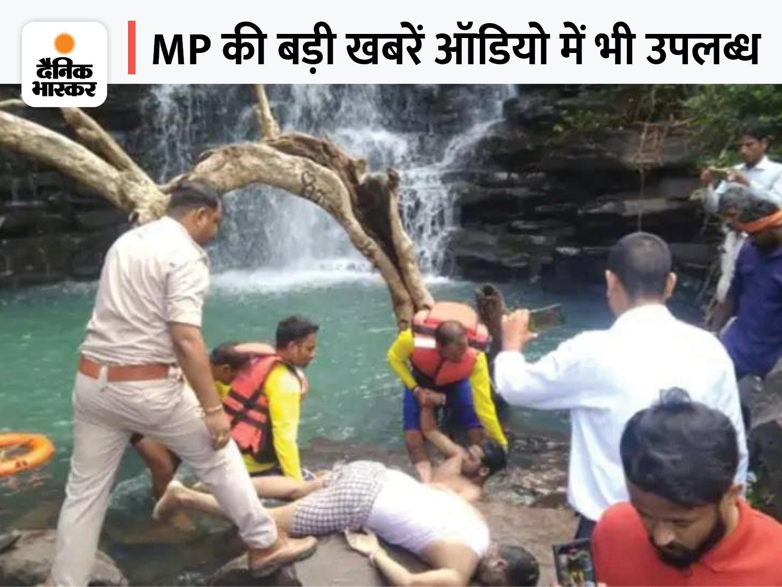 विदिशा में भोपाल के 3 युवक डूबे; ग्वालियर में खजाने के लालच में खोदा मंदिर, जबलपुर में डेंगू से महिला कॉन्स्टेबल की मौत|भोपाल,Bhopal - Dainik Bhaskar