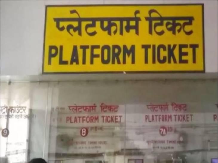 जबलपुर में 50 से घटाकर 20 रुपए किया, ग्वालियर- इंदौर में 30 और सबसे महंगा भोपाल में 50 रुपए का है टिकट|जबलपुर,Jabalpur - Dainik Bhaskar