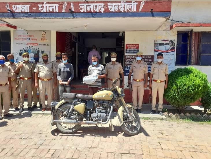 तमंचा दिखाकर पिकअप ड्राइवर से की लूट, पुलिस ने चंद घंटों में ही आरोपियों को कर लिया गिरफ्तार, लूट के पैसे भी बरामद|चंदौली,Chandauli - Dainik Bhaskar