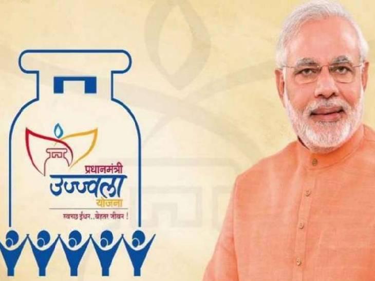 रीवा जिले में 18 सितंबर से प्रारंभ होगी योजना, कलेक्टर ने गैस एजेंसी वार 36 नोडल अधिकारी किए नियुक्त|रीवा,Rewa - Dainik Bhaskar