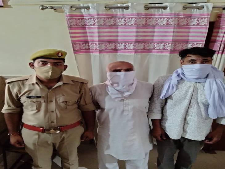 बागपत में पुलिस ने भाजपा नेता के हत्यारों को शरण देने वालों को पुलिस ने किया गिरफ्तार। - Dainik Bhaskar