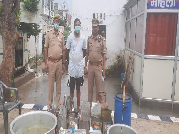 बुलंदशहर में नकली घी बनाता व्यक्ति गिरफ्तार। - Dainik Bhaskar