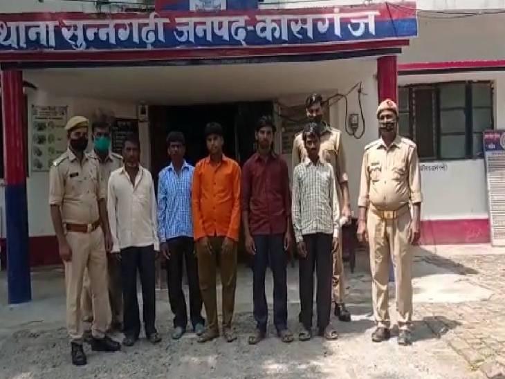 कासगंज में पुलिस ने फरार चल रहे वारंटियों को किया गिरफ्तार। - Dainik Bhaskar