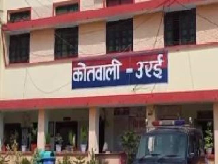 भदोही में पुलिस ने गांजा तस्करों को किया गिरफ्तार। - Dainik Bhaskar