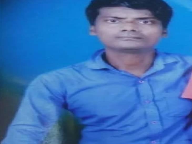 मायके में रह रही पत्नी वापस नहीं आ रही थी घर...फोन पर बात करने के बाद पंखे से लटक गया पति|देवरिया,Deoria - Dainik Bhaskar