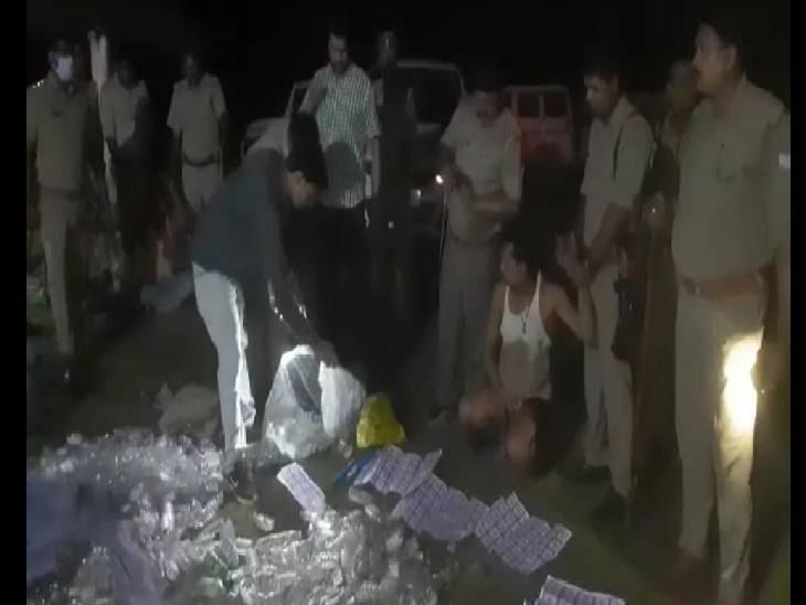 कच्ची शराब बेचने वाले दो आरोपी गिरफ्तार। - Dainik Bhaskar