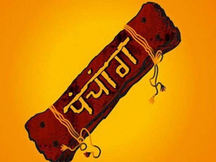 13 से 19 सितंबर तक सात व्रत-त्योहार, इनमें एकादशी और अनंत चतुर्दशी पर्व भी धर्म,Dharm - Dainik Bhaskar