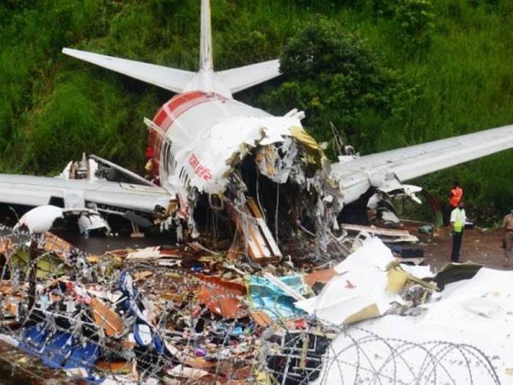 केरल में पायलट की गलती से क्रैश हुआ था एयर इंडिया का विमान, पिछले साल हुए हादसे में मारे गए थे 20 लोग|देश,National - Dainik Bhaskar