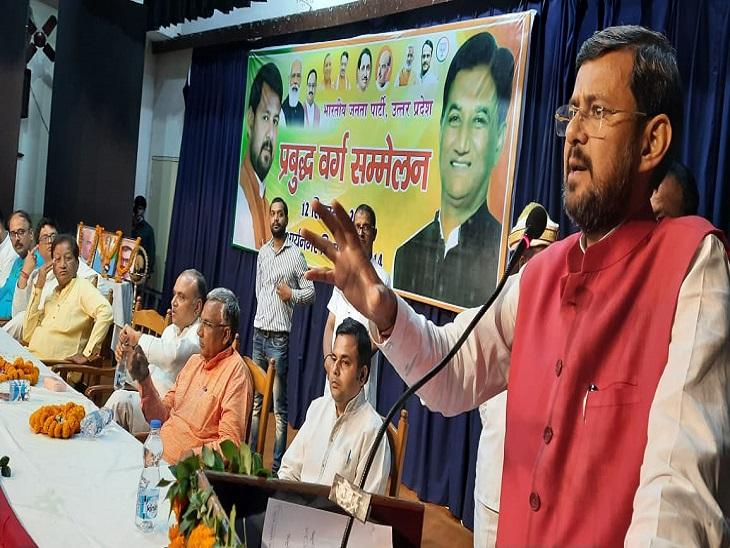 राज्य मंत्री अशोक कटारिया का दावा बनेगी पूर्ण बहुमत की भाजपा सरकार, मोदी और योगी सरकार की उपलब्धियों को गिनाया,|कानपुर,Kanpur - Dainik Bhaskar
