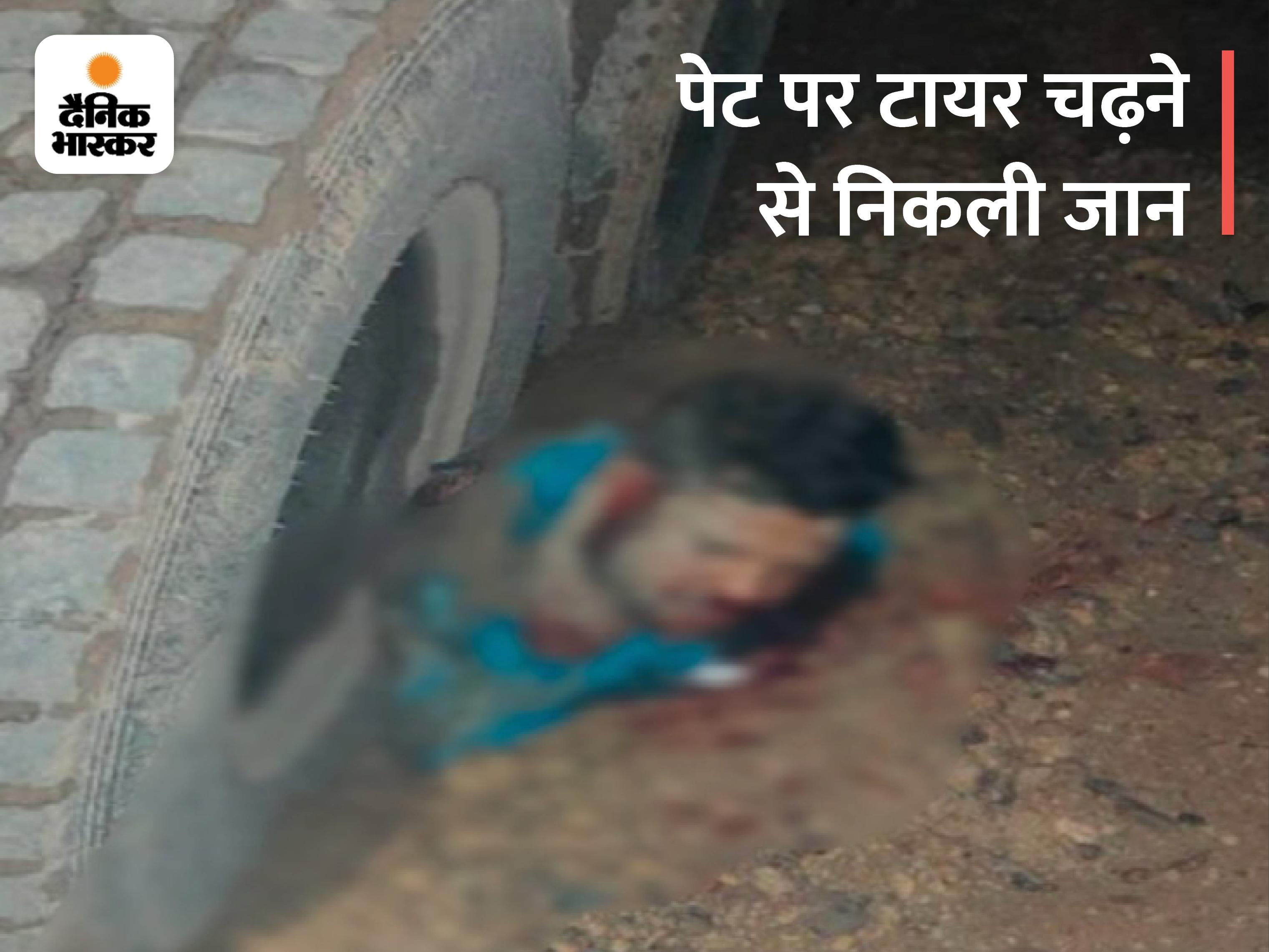 बिलासपुर में कोयला लदे ट्रक ने बाइक सवारों को रौंदा; 3 घंटे तक पहिए के नीचे फंसा रहा शव, JCB की मदद से निकाला|छत्तीसगढ़,Chhattisgarh - Dainik Bhaskar