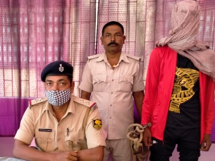 आरोपी को पुलिस ने किया गिरफ्तार। - Dainik Bhaskar