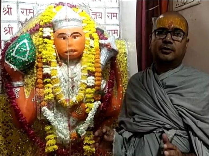 संतों की तपोभूमि बड़ा रामद्वार।