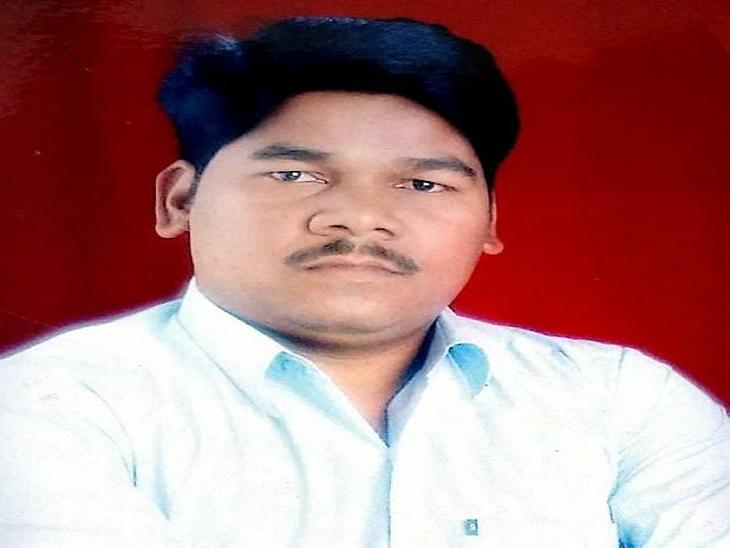 ऑफिस सुपरिटेंडेंट था दिव्यांग कर्मचारी, दो दिन पहले सीनियर अधिकारियों ने किया था दुर्व्यवहार, पुलिस ने शुरू की जांच|बिलासपुर,Bilaspur - Dainik Bhaskar