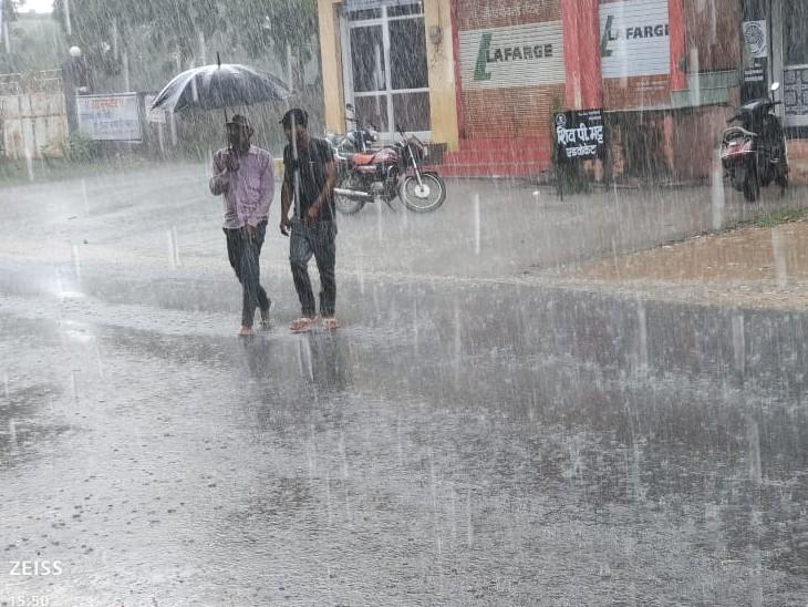 सुबह से की इलाकों में हो रही बारिश।