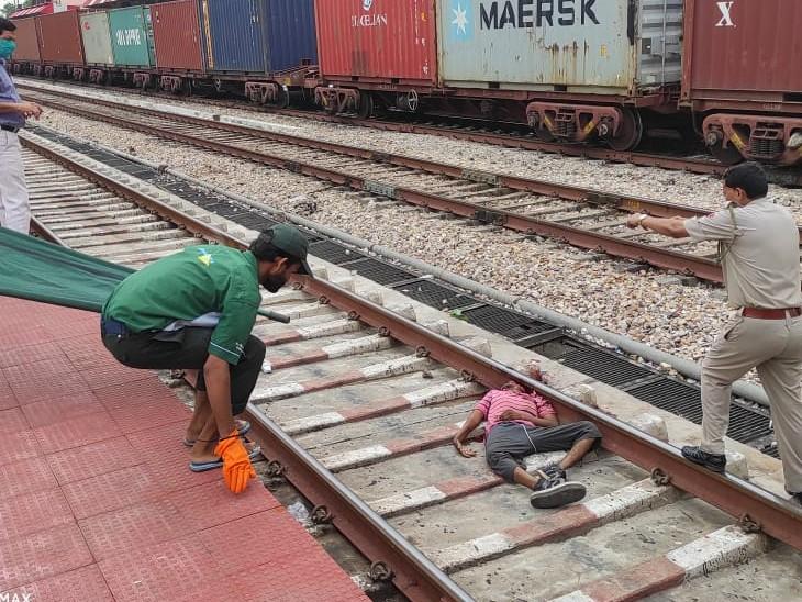 रेलवे ट्रैक पर पड़ा शव। - Dainik Bhaskar