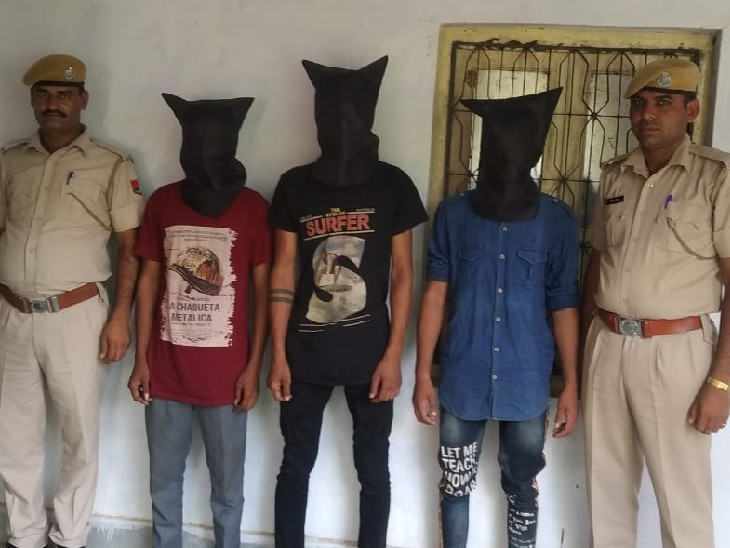 पूछताछ में एक हथियार सप्लायर का नाम भी सामने आया, अवैध सम्बन्धों का शक बना हत्या का कारण भीलवाड़ा,Bhilwara - Dainik Bhaskar