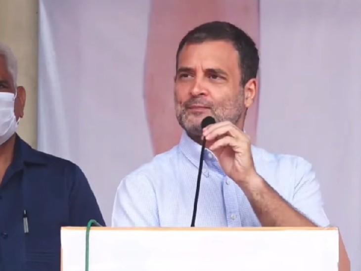 राहुल गांधी ने यह बात अखबार की एक खबर शेयर करते हुए कही, जिसमें बताया गया है कि 4,000 से ज्यादा छोटी फर्में बंद हो सकती हैं।