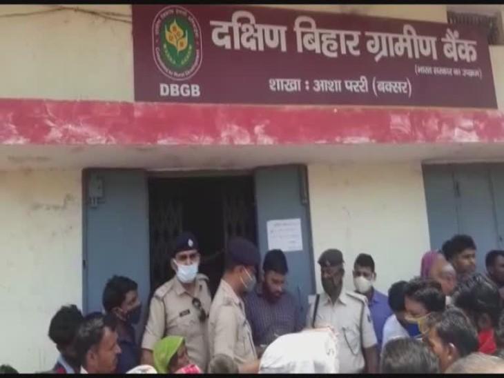 उनका भी प्रायोजक बैंक पीएनबी व सीबीआई में हो सकता है विलय, ग्रामीण बैंकों के नन परफार्मिंग असेट बढ़ रहे|पटना,Patna - Dainik Bhaskar