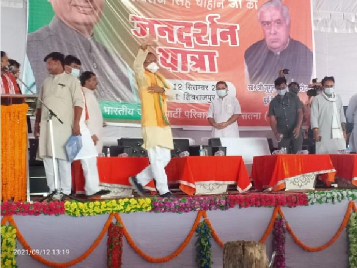 सीएम पहुंचे सतना, 250 करोड़ के कार्यों का किया शिलान्यास; आदिवासी की मौत के मामले में खरगोन SP को हटाया|मध्य प्रदेश,Madhya Pradesh - Dainik Bhaskar