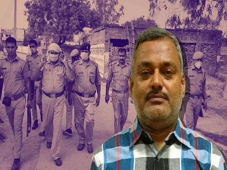 20 साल पुराने केस में विकास दुबे के पिता को बनाया मुल्जिम, जेल में डालने की हिम्मत नहीं जुटा पा रही पुलिस|कानपुर,Kanpur - Dainik Bhaskar