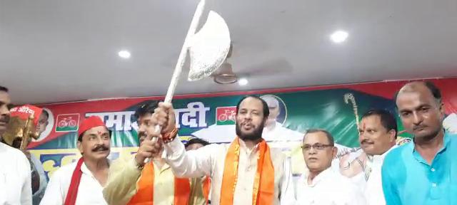 पूर्व कैबिनेट मंत्री बोले- भाजपा ने ब्राह्मणों का उत्पीड़न किया, प्रबुद्ध वर्ग सपा के साथ|औरैया,Auraiya - Dainik Bhaskar