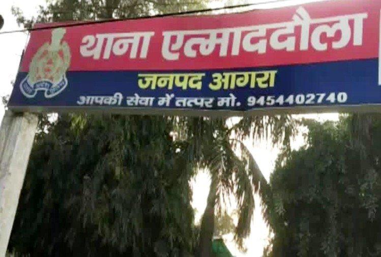 एक मरीज का बिल कम करवाने पहुंचे थे, डॉक्टर ने मारपीट और गाली-गलौच का आरोप लगाकर केस दर्ज कराया|आगरा,Agra - Dainik Bhaskar