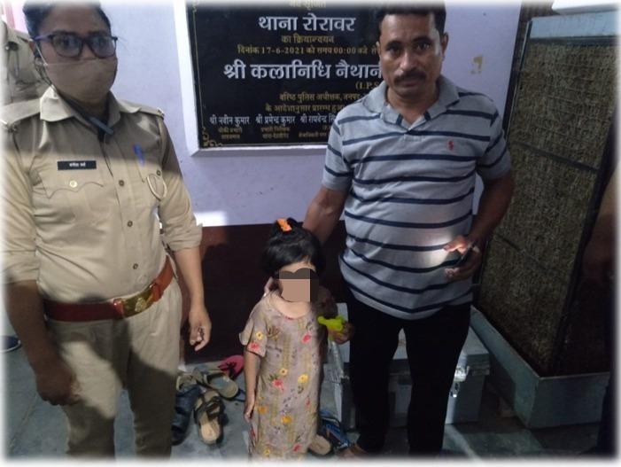 बच्ची को पुलिस ने किया पिता के सुपुर्द - Dainik Bhaskar