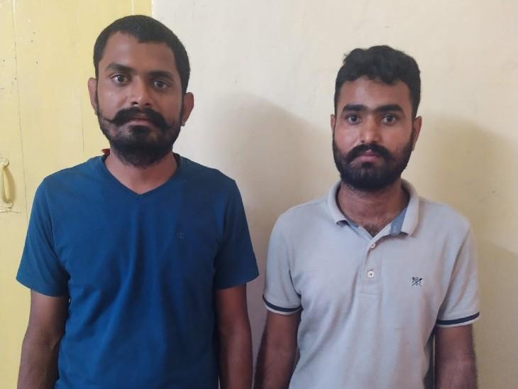 जोधपुर से अवैध हथियार के साथ गिरफ्त में आए आरोपी - Dainik Bhaskar