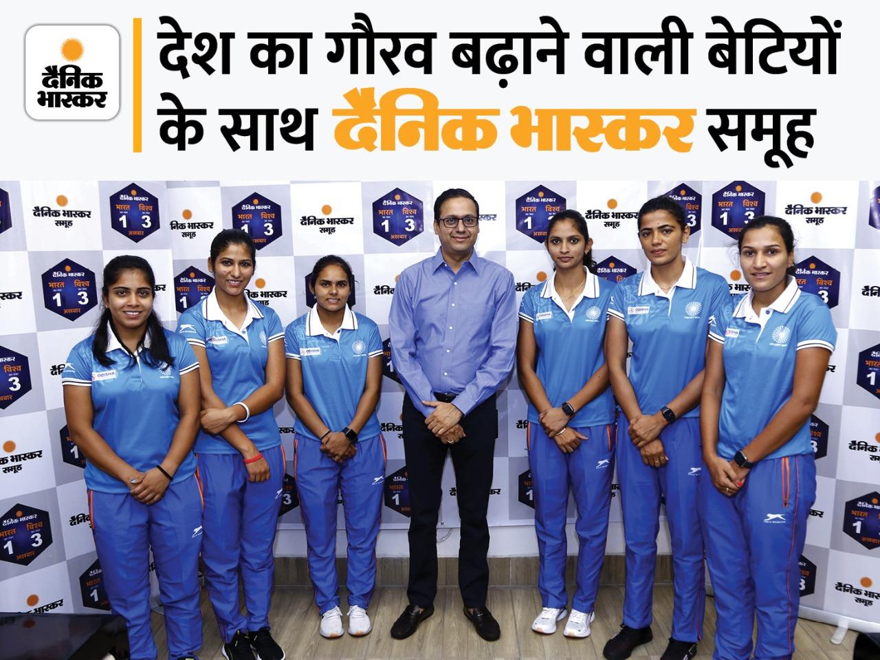 दैनिक भास्कर समूह ने महिला हॉकी टीम को सम्मानित किया, 26 लाख रुपए की प्रोत्साहन राशि से नवाजा|स्पोर्ट्स,Sports - Dainik Bhaskar