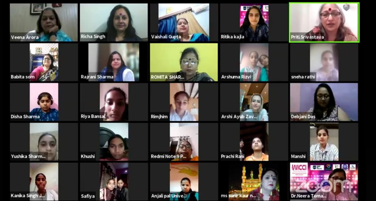 मेरठ में वीमेन इंडियन चैंबर ऑफ कॉमर्स एंड इंडस्ट्री यूपी  का बेविनार - Dainik Bhaskar