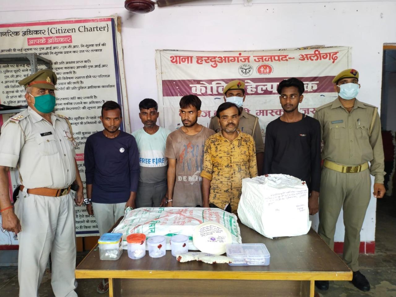 हरदुआगंज पुलिस की गिरफ्त में आ - Dainik Bhaskar