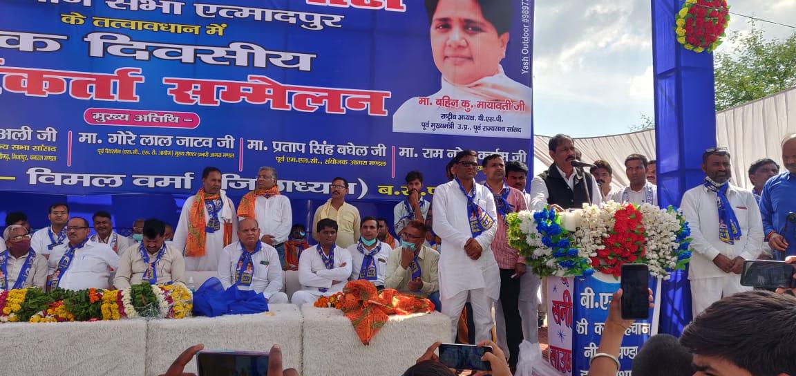 एत्मादपुर के कार्यकर्ता सम्मेलन में बसपा ने विधानसभा प्रभारी के नाम की घोषणा कर चुनाव की तैयारियां शुरू कर दी हैं। - Dainik Bhaskar