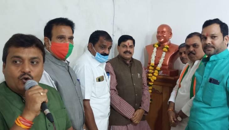 प्रधानमंत्री का जन्मदिन जन्मोत्सव की तरह मनाएगी भाजपा, 17 सितम्बर से 7 अक्टूबर तक जिलेभर में आयोजन, कैलेंडर जारी|उज्जैन,Ujjain - Dainik Bhaskar