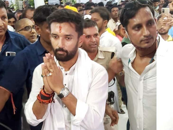 चिराग के निमंत्रण को भी नहीं किया था स्वीकार; चिराग ने खोला राज, बोले- ऐसे मौके पर 2 मिनट के लिए आते तो बहुत अच्छा होता|पटना,Patna - Dainik Bhaskar