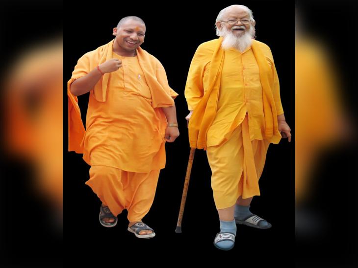 जब गुरु की बिगड़ती सेहत देख मेदांता में योगी ने किया था महामृत्युंजय जप, फिर शरीर में हुई हलचल और लाए गए गोरखनाथ मंदिर; अपनी इच्छा से त्यागा शरीर|गोरखपुर,Gorakhpur - Dainik Bhaskar