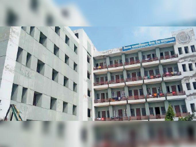 इस हॉस्टल में चलेगा कॉलेज। - Dainik Bhaskar