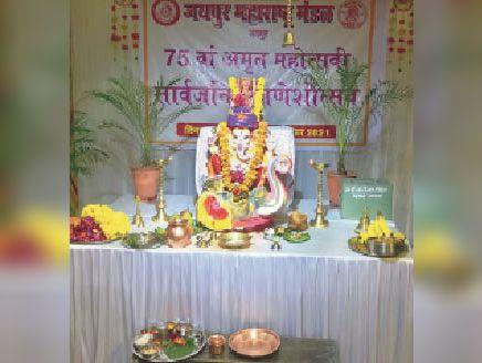 जयपुर महाराष्ट्र मंडल ने सजाया राजस्थानी साफे की थीम का पचरंगी मंडप, ऑनलाइन आरती में शामिल होते हैं श्रद्धालु|जयपुर,Jaipur - Dainik Bhaskar