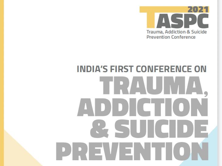 25 और 26 सितंबर को होगा 'TASPC 2021', मानसिक स्वास्थ्य पर काम करने वाली हस्तियां करेंगी संबोधित|बिजनेस,Business - Dainik Bhaskar